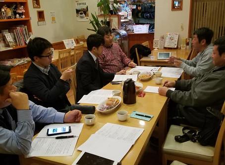 次年度総務委員会が次年度委員長のお店ブラザーシップさんで開催されました。