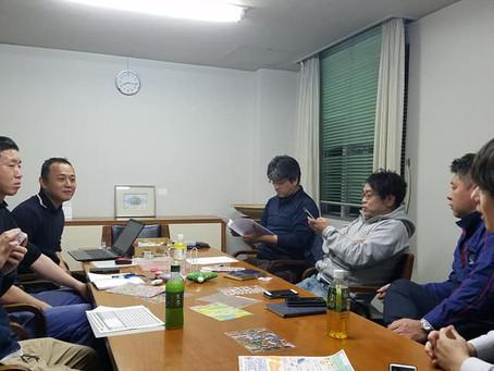 次年度地域振興委員会が開催されました。