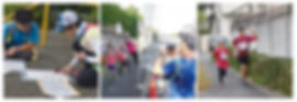 photorogaining.jpg