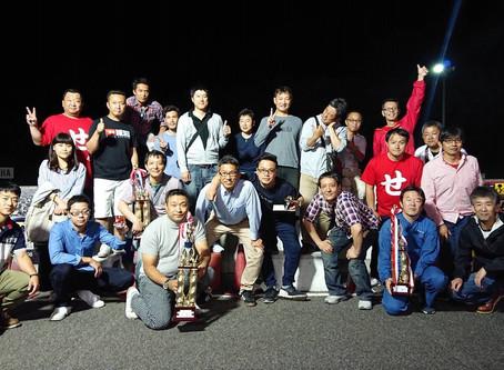会員交流事業『カートで絆オーバーラップ杯』が開催されました。