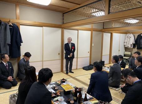 令和元年度新年例会を開催いたしました。