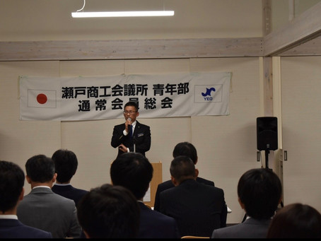 第76回通常会員総会を開催しました。