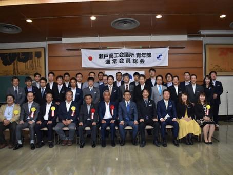 第75回通常会員総会が開催されました。