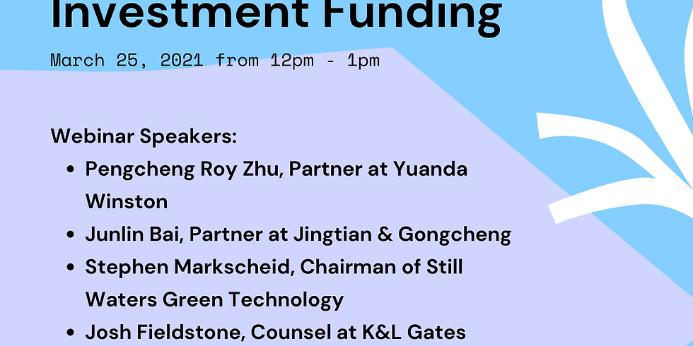 The Impact of U.S. - China Relations on Investment Funding