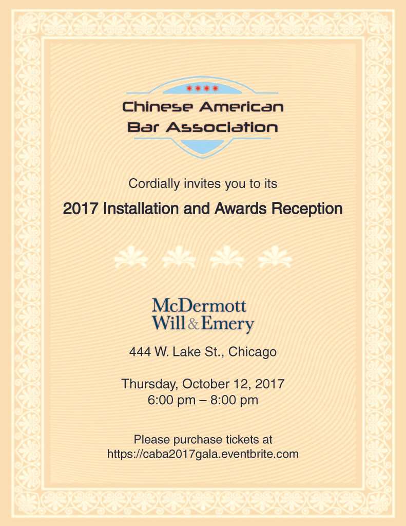 CABA 2017 Installation and Awards Reception