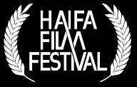 Haifa Film Festival 2