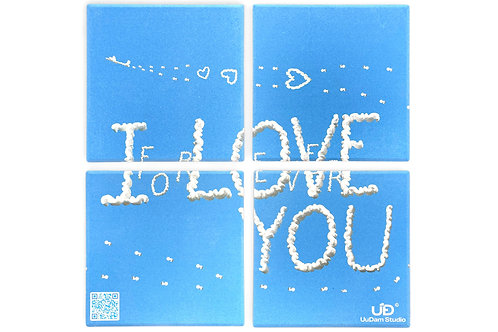 I Love You Forever - 4 pieces