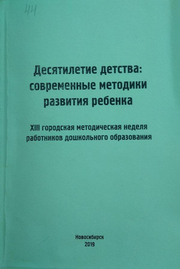 IMG_20201204_145907.jpg