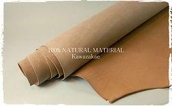 総天然素材革工房 革榮