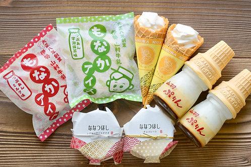 【山村乳業】☆アイスセットならこれ!☆大人気アイス詰め合わせ【冷凍】