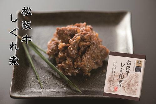 【まるよし】松阪牛しぐれ煮5個セット
