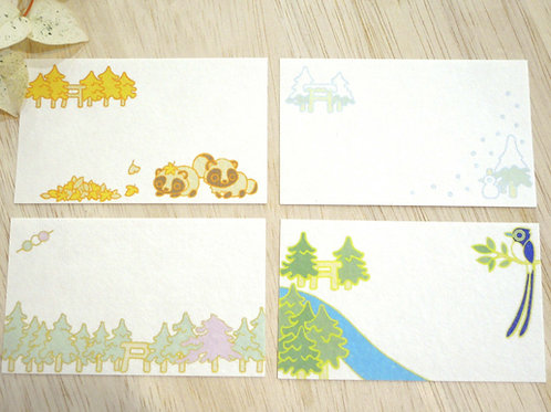 【しろちどり】伊勢和紙ミニカード