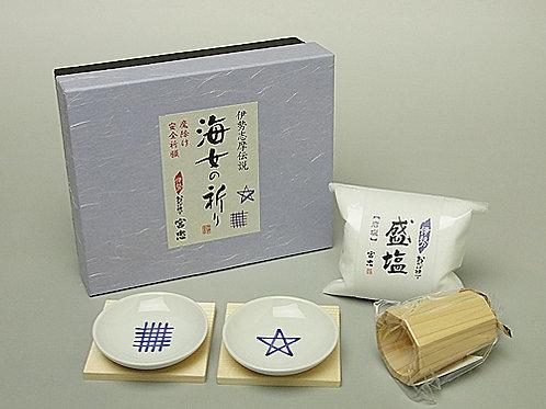 【宮忠】海女の祈り 紫色文字(固め器 円錐)
