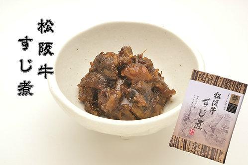【まるよし】松阪牛すじ煮5個セット