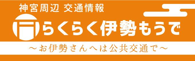 b_rakuraku