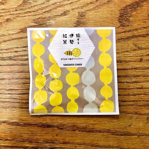 【木下茶園】旅する伊勢紅茶(はちみつジンジャー味)一煎パック