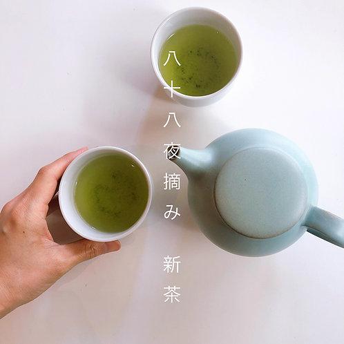 【木下茶園】伊勢茶 新茶(八十八夜摘み)80g