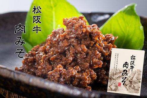【まるよし】松阪牛肉みそ5個セット