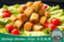 Shrimp Chicken Chips Jia Jia Foodstuff jiajia foodstuff jiajiafoodstuff