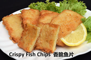 No.190 Crispy Fish Chips completed.jpg