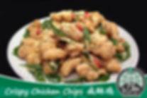 Crispy Chicken Chips Jia Jia Foodstuff jiajia foodstuff jiajiafoodstuff