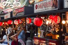 Osaka Vendors