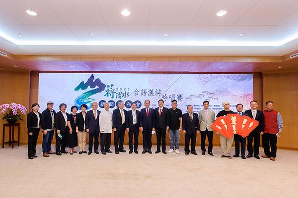 20210503渭水盃第一屆臺語漢詩吟唱比賽發布記者會-117.jpg