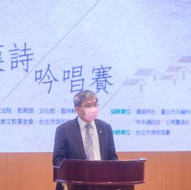 20210503渭水盃第一屆臺語漢詩吟唱比賽發布記者會-081.jpg