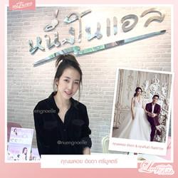 bridepromotion united_scale_005
