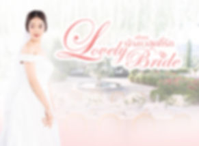 thumbnail_package_bride.jpg