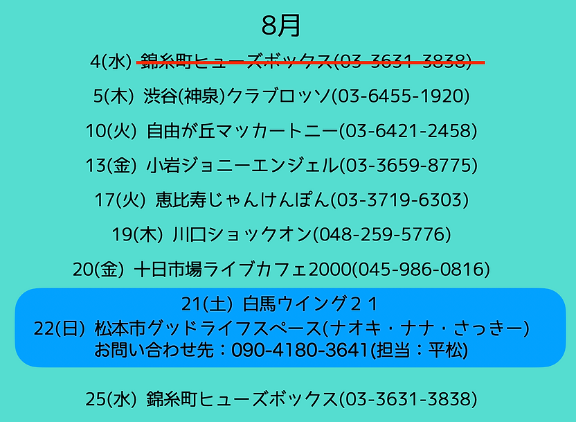 スクリーンショット 2021-07-13 20.07.31.png