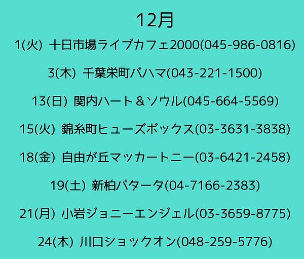 スクリーンショット 2020-11-13 17.44.20.png