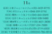 スクリーンショット 2019-10-01 6.28.19.png