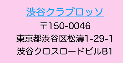スクリーンショット 2020-12-31 20.04.55.png