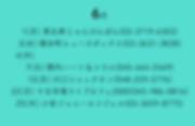 スクリーンショット 2020-04-01 23.43.35.png