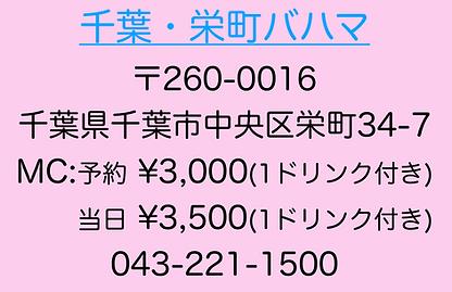 スクリーンショット 2019-09-15 15.26.23.png