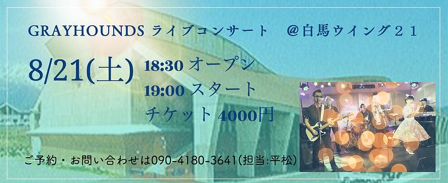 スクリーンショット 2021-07-24 1.04.04.png