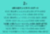 スクリーンショット 2019-11-26 20.16.48.png