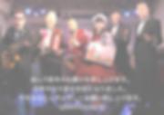 スクリーンショット 2020-01-01 21.58.42.png