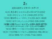 スクリーンショット 2019-12-19 18.46.41.png