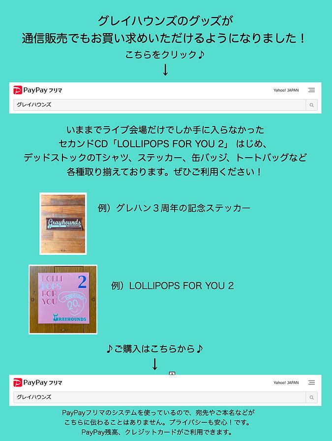 スクリーンショット 2020-05-10 18.18.02.png