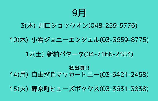 スクリーンショット 2020-08-27 17.20.36.png
