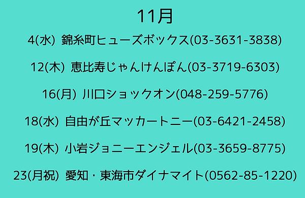 スクリーンショット 2020-10-07 2.21.09.png
