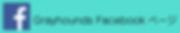 スクリーンショット 2019-08-28 14.06.37.png