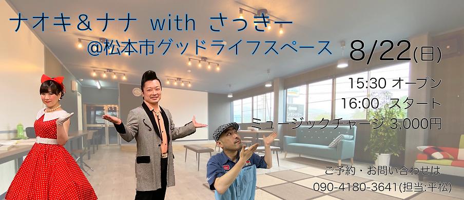 スクリーンショット 2021-07-24 1.02.20.png