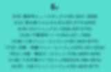 スクリーンショット 2020-08-01 0.57.54.png