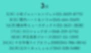 スクリーンショット 2020-01-03 0.50.14.png