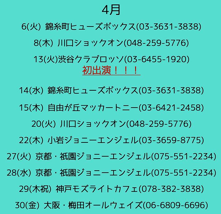 スクリーンショット 2021-02-27 16.07.02.png