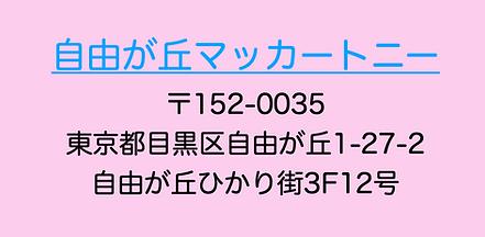 スクリーンショット 2020-12-31 20.03.36.png