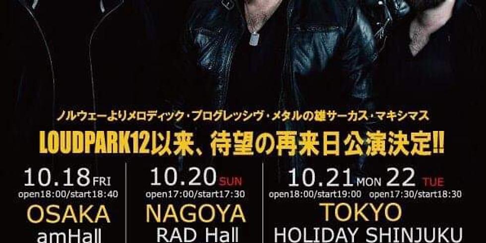 CIRCUS MAXIMUS来日ツアー東京公演オープニングアクト VALTHUS LIVE2019